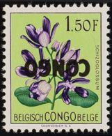 Congo (República Democrática). MNH **Yv 389. 1960. 1'50 F Multicolor. SOBRECARGA INVERTIDA. MAGNIFICO. (COB 389a) - Congo - Brazzaville