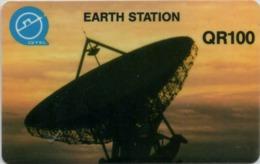 QATAR-21-1992-EARTH STATION - Qatar