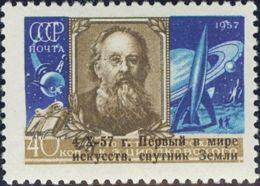 Rusia. MNH **Yv 1967. 1957. 40 K Azul Y Castaño. MAGNIFICO. Yvert 2013: 50 Euros. - Unclassified
