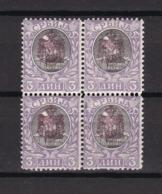 Serbien - 1903 - Michel Nr. 70 Viererblock - 60 Euro - Serbia