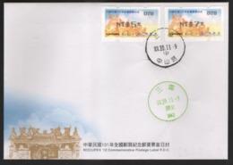 Taiwan(Formosa)-ATM Frama -Lung San Temple #076/black Imprint FDC - Vignettes ATM - Frama