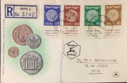 Israel FDC Premier Jour 1954. - FDC