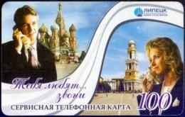 Used Phone Cards Russia Lipetsk 100 ED. - Russland