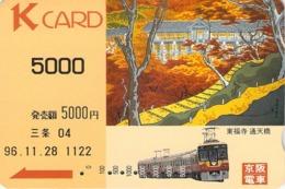 TRAIN - CULTURE - PEINTURE - TABLEAU - DESSIN - ART - PEINTRE - Carte Prépayée Japon - Peinture