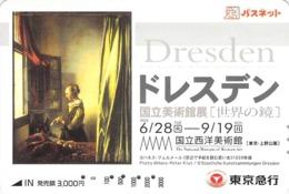 CULTURE - PEINTURE - TABLEAU - DESSIN - ART - PEINTRE - Carte Prépayée Japon - Peinture