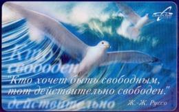 Used Phone Cards Samara.Jean-Jacques Rousseau Liberty Seagull. 500 ED. - Russland