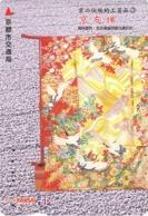 TRADITION - CULTURE - PEINTURE - TABLEAU - DESSIN - ART - PEINTRE - Carte Prépayée Japon - Pittura