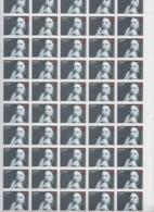 Europa Cept 1996 Azores 1v Complete Sheetlet (shtlt Is 1x Folded)  (SP005) @ Face Value - Europa-CEPT