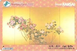 TRADITION - CULTURE - PEINTURE - TABLEAU - DESSIN - ART - PEINTRE - Carte Prépayée Japon - Peinture