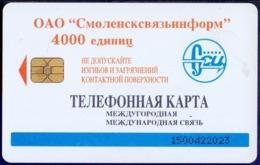 Used Phone Cards Smolensk 4000 ED. - Russland