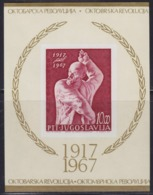 Yugoslavia 1967 Vladimir Lenin, Block, MNH (**) Michel 1253 Block 12 - Blocks & Sheetlets