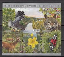 Ukraine MNH** 2019    Mi 1817-21 Bl.163 Mezyn National Nature Reserve - Ukraine