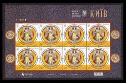 2019 Ukraine Stamp Аrchangel Michael Beauty And Greatness Of Ukraine - Kyiv City Mih. 1835 Fresco Mosaik #259 - Ukraine