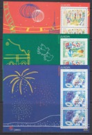 Europa Cept 1998 Portugal, Azores, Madeira 3 M/s ** Mnh (45197) Promotion - Europa-CEPT