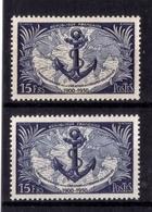VARIETE DE COULEUR N° 889 (2 Couleurs Bleu Différentes ) NEUF** - Variétés Et Curiosités