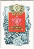 Russie :  1997 : N° Y&T 6262/66 + BF 236 En Pochette. Oblitérés. Cote Y&T : 5,50 € - 1992-.... Fédération