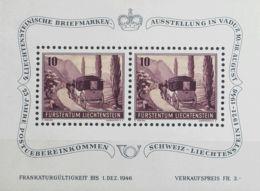 Liechtenstein, Hoja Bloque. MNH **Yv 7. 1946. Hoja Bloque. MAGNIFICA. Yvert 2012: 55 Euros. - Liechtenstein