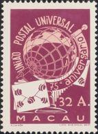 Macao. MH *Yv 337. 1949. 32 A Lila. MAGNIFICO. Yvert 2008: 60 Euros. - Sin Clasificación