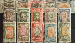 Etiopía. MNH **Yv 117/31. 1919. Serie Completa. MAGNIFICA. Yvert 2018: 55 Euros. - Etiopía