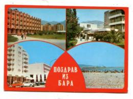 MONTENEGRO - AK 366079 Bar - Montenegro