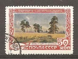 RUSSIE -  Yv N° 1215  *  50k  Chichkine Cote 3 Euro  BE - 1923-1991 UdSSR