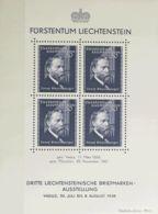 Liechtenstein, Hoja Bloque. MNH **Yv 3. 1938. Hoja Bloque. MAGNIFICA. Yvert 2012: 70 Euros. - Liechtenstein