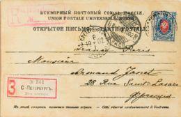 Rusia. Sobre Yv 45. 1902. 14 K Azul Y Rosa. Tarjeta Postal Ilustrada Certificada De SAN PETERSBURGO A PARIS. MAGNIFICA. - Unclassified