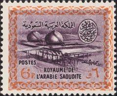 Arabia Saudita. MNH **Yv 279E. 1965. 6 Pi Naranja Y Violeta. CENTRO DESPLAZADO. MAGNIFICO. - Arabia Saudita