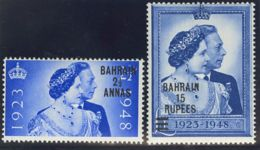 Bahrein. MNH **Yv 58/59. 1948. Serie Completa. MAGNIFICA. (SG61/62 33£) Yvert 2013: 55,3 Euros. - Bahrain (...-1965)