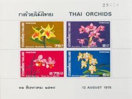 Tailandia, Hoja Bloque. MNH **Yv 8. 1975. Hoja Bloque. MAGNIFICA. Yvert 2010: 55 Euros. - Tailandia