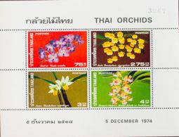 Tailandia, Hoja Bloque. MNH **Yv 5. 1974. Hoja Bloque. MAGNIFICA. Yvert 2010: 50 Euros. - Tailandia