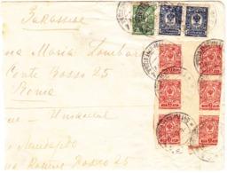 1922 Inflationsbrief Aus Moskau Nach Rom Mit 3K Rot Zwischensteg 6er Block Mit Zusatzfrankatur; Links Beschnitten - Covers & Documents