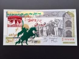 IRAN P137 500 RIALS 1982.2003 UNC - Iran