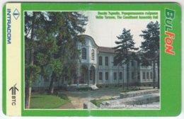 BULGARIA A-361 Chip BulFon - Architecture, Building - Used - Bulgarien
