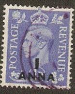 Kuwait   1948    SG  85   1annas   Overprint  Fine Used - Kuwait