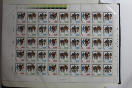 DDR 2216-2218 Als Zusammendruckbogen ** Postfrisch #SX506 - DDR