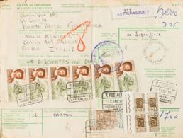 España. 2º Centenario Posterior A 1960. Sobre 2310(6), 2321. 1978. 50 Pts Castaño Y Verde, Seis Sellos Y 25 Pts Castaño. - 1931-Hoy: 2ª República - ... Juan Carlos I