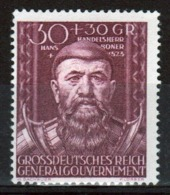 Poland German Occupation 1944 Single Stamp Showing Culture Funds. - General Government