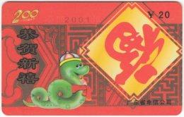 CHINA E-112 Prepaid ChinaTelecom - Chinese Horoscope, Snake - Used - China