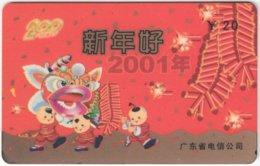 CHINA E-113 Prepaid ChinaTelecom - Cartoon, Drake - Used - China