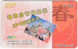 CHINA E-114 Prepaid ChinaTelecom - Used - China