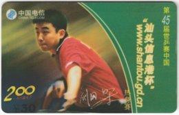 CHINA E-119 Prepaid ChinaTelecom - Sport, Table Tennis - Used - China