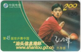 CHINA E-120 Prepaid ChinaTelecom - Sport, Table Tennis - Used - China