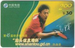 CHINA E-121 Prepaid ChinaTelecom - Sport, Table Tennis - Used - China