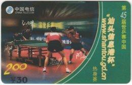 CHINA E-122 Prepaid ChinaTelecom - Sport, Table Tennis - Used - China