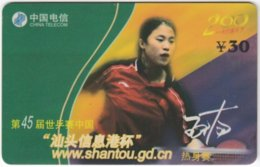 CHINA E-123 Prepaid ChinaTelecom - Sport, Table Tennis - Used - China