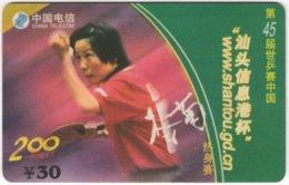 CHINA E-124 Prepaid ChinaTelecom - Sport, Table Tennis - Used - China