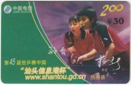 CHINA E-125 Prepaid ChinaTelecom - Sport, Table Tennis - Used - China