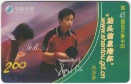 CHINA E-126 Prepaid ChinaTelecom - Sport, Table Tennis - Used - China