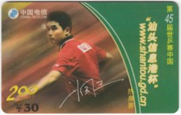 CHINA E-128 Prepaid ChinaTelecom - Sport, Table Tennis - Used - China